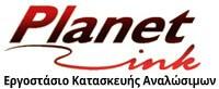 Planetink